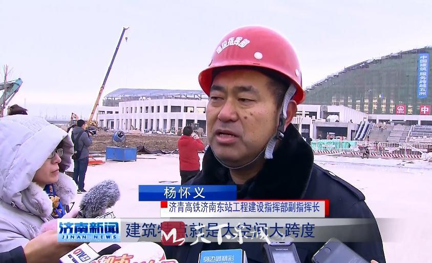 济南东站即将于本月底启用