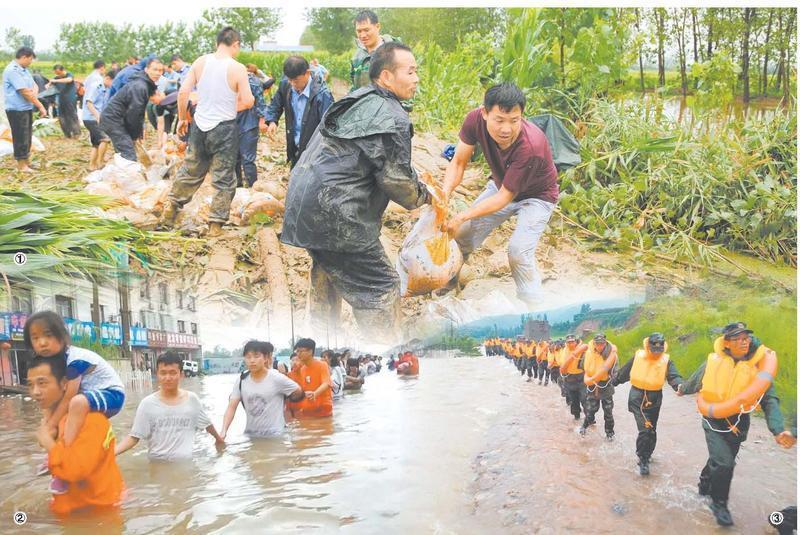 """山东党员干部群众携手并肩迎战台风""""利奇马"""""""