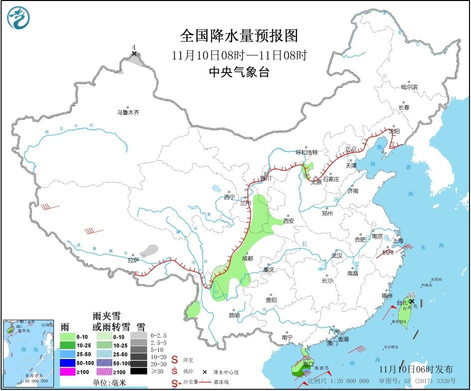 """京津冀及周边汾渭平原等地有霾天气 台风""""艾涛""""影响南海"""