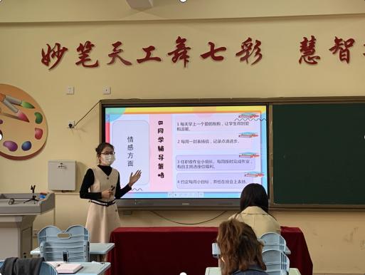交流分享促提升 凝心聚力共发展——凤凰路小学语文学科教学经验分享会