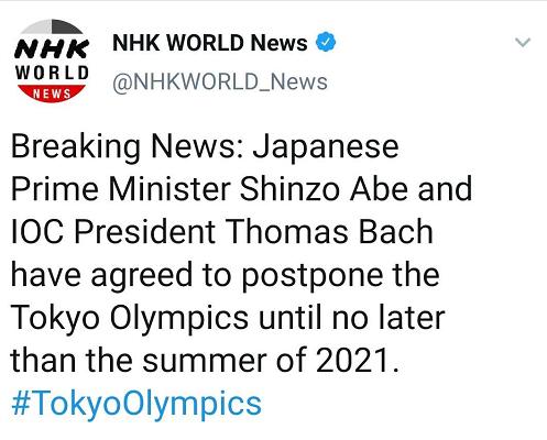 国际奥委会主席巴赫同意日方提出推迟举办奥运会的提议