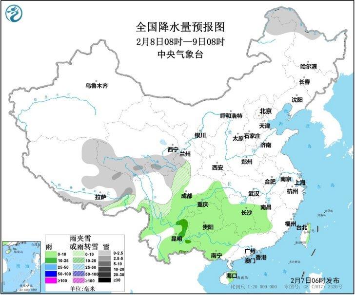 元宵节期间全国大部降水较弱 气温回升