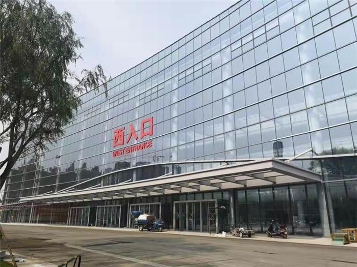 山东国际会展中心16日开门纳客 可容纳40000人