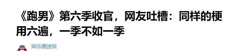 奔跑吧全新阵容 邓超陈赫王祖蓝鹿晗退出 朱亚文王彦霖黄旭熙宋雨琦加入