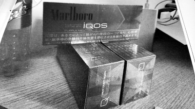 电子烟的烟弹不能随便卖 小伙赚外快不料触犯刑法