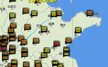 山东多地发布大雾橙色、红色预警,多个高速入口封闭