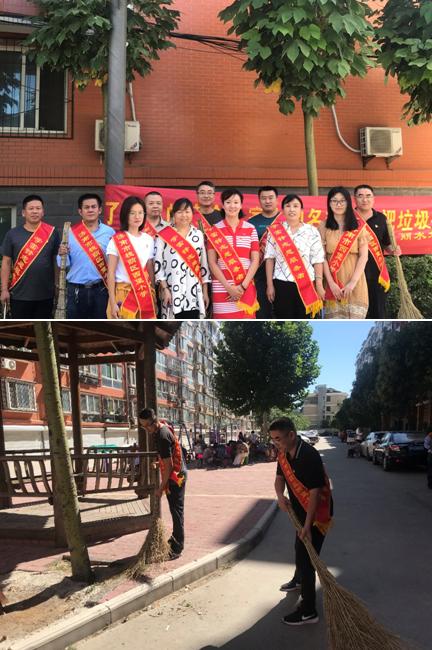 济南市槐荫区西堡小学:党员进社区奔着服务去带着满意回