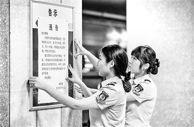 北京地铁1、2号线延时运营计划将全年常态化持续