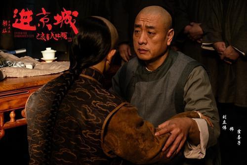 《进京城》口碑好质感一流 刘立伟塑造经典班主形象