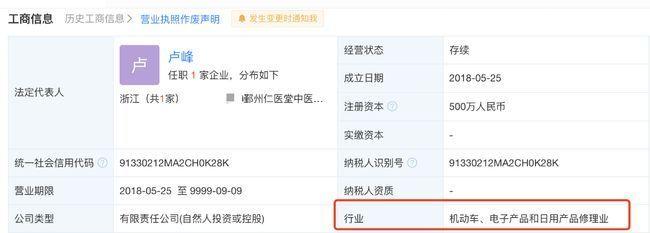 紫金陈自曝看病被骗 涉事医院被罚 网友:虽然心疼但还是好想笑