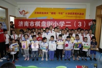 """""""聆听爱的声音""""济南市棋盘街小学生看望听障儿童"""