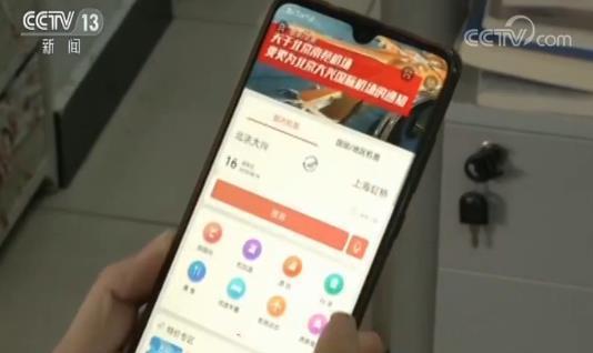 北京大兴国际机场到发机票开售 于9月30日前投运