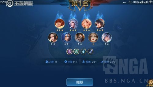 王者模拟战阵容推荐 多款强势阵容玩法分享