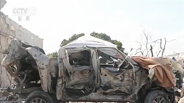 恐怖!索马里一天两起汽车炸弹袭...