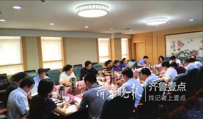 ���f市普惠金融改革���^��w方案研���在��南召�_