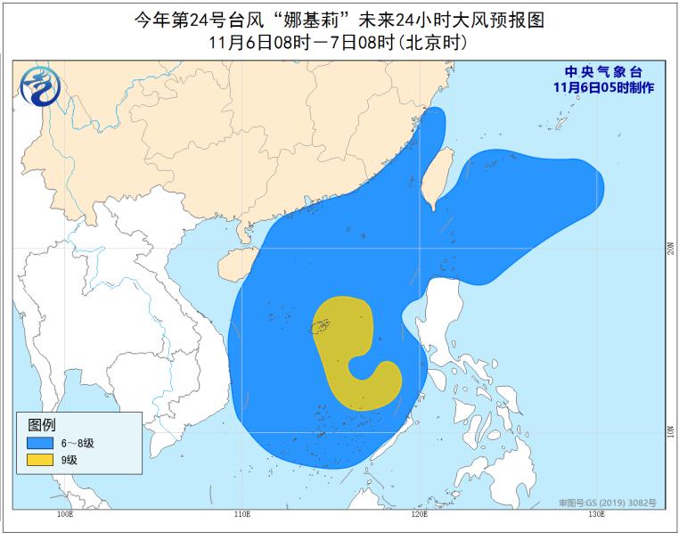 【最新】第24号台风娜基莉生成 台风路径实时发布系统最新消息