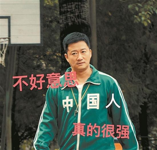 明星花式为中国奥运健儿加油 与冠军互相要签名