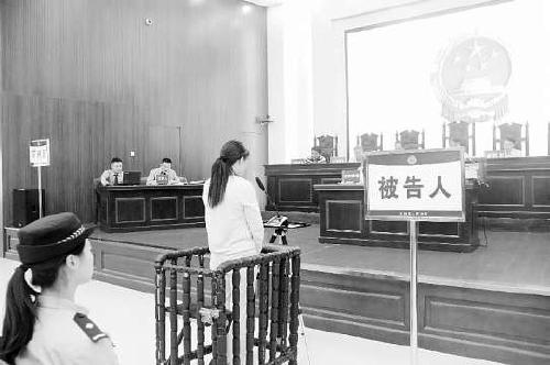 湖南郴州一公司副总经理挪用公款1300余万元被判刑