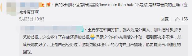顶级偶像回怼种族歧视!获何炅提携频上综艺,却曾哭着说不愿意?