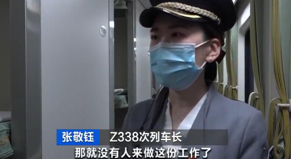"""列车上相继发现确诊病人 34名乘务员居家留观 出勤名额却""""一抢而空"""""""
