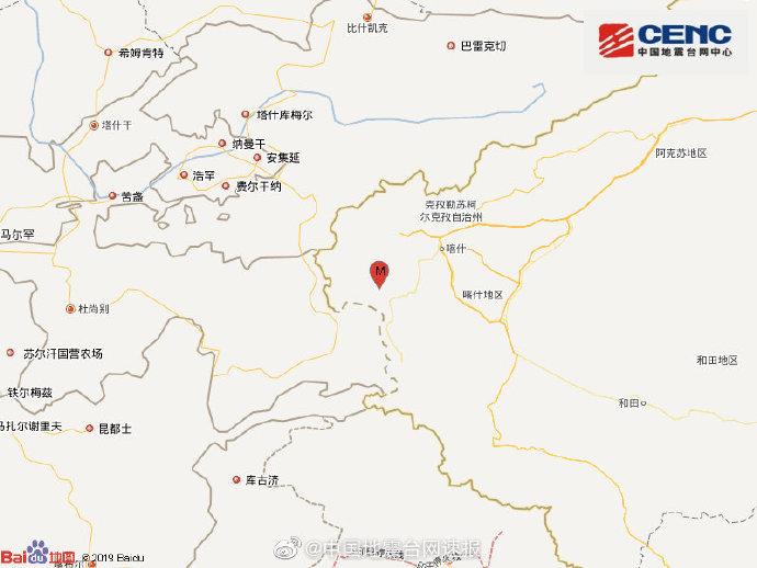 新疆克孜勒苏州阿克陶县发生3.4级地震 震源深度16千米