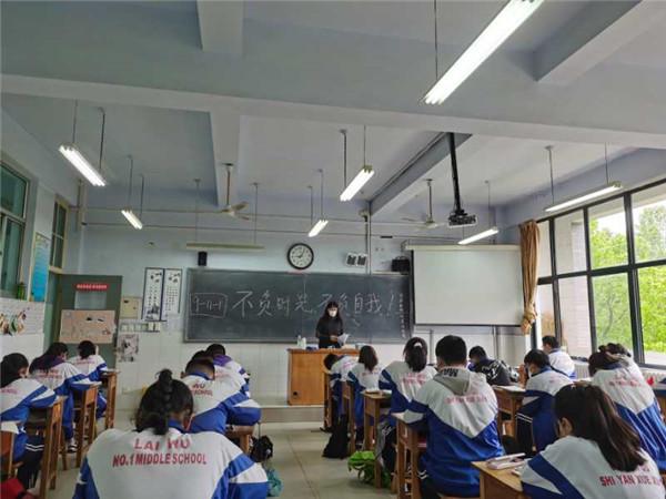 爱心专车助学子 点滴真情暖人心 莱芜高新区实验学校做好困难学生资助工作