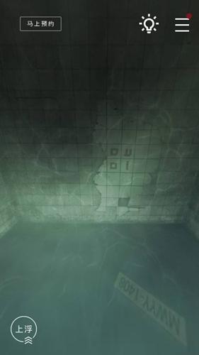 记忆重构玩家必备的攻略大全你可知晓?通关?#35760;?#23601;靠它