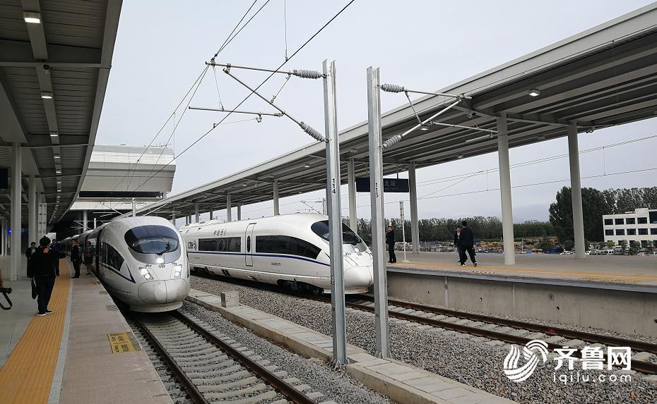 """""""开跑""""!鲁南高铁日曲段运行试验在临沂北站发车"""