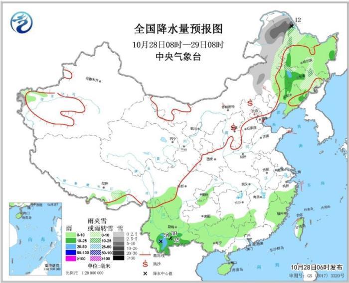 冷空气继续影响北方地区 江南华南等地有小到中雨