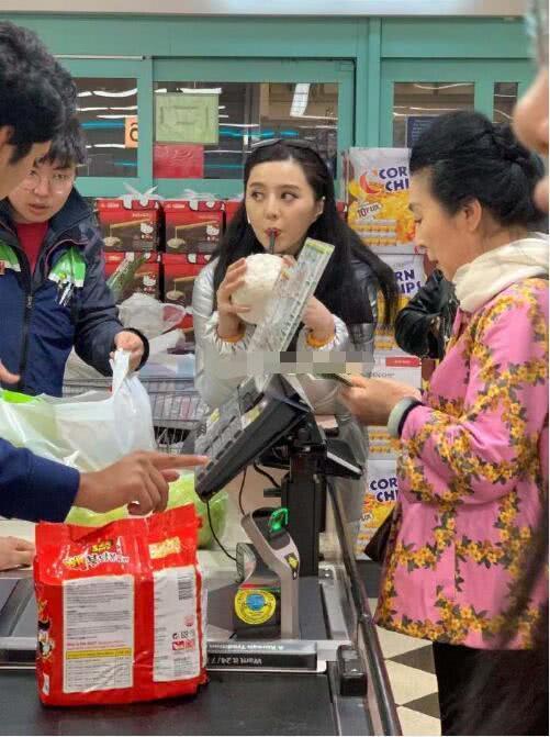 胖砸!请控制一下食量!范冰冰怀孕是乌龙 逛超市似邻家女孩状态好