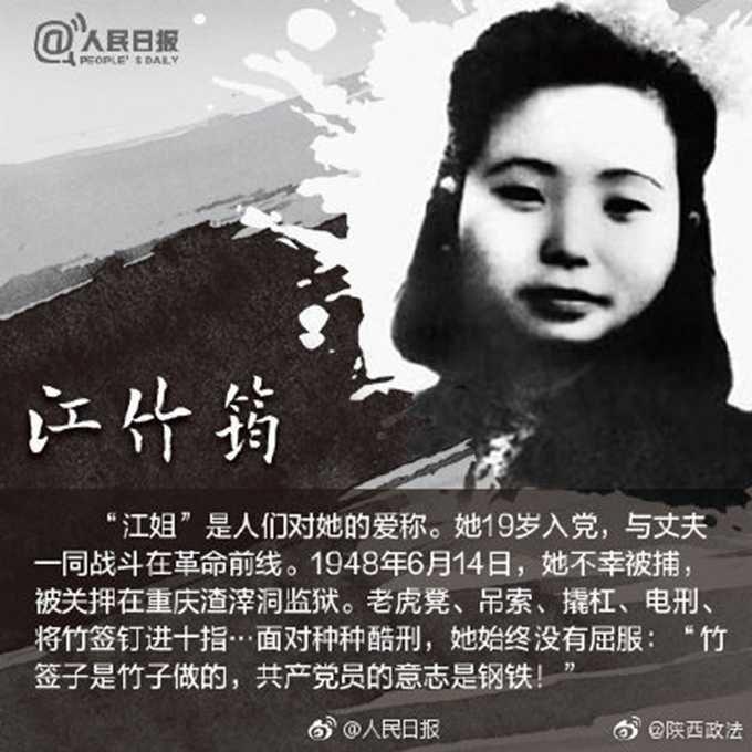 江姐托孤信曝光:信里满载着江姐作为一名母亲,对儿子浓浓的记念之情