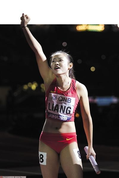 田径世锦赛中国9女将9奖牌 东京值得期待