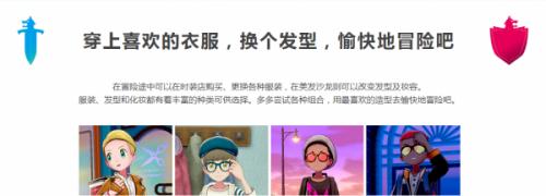 2019任天堂9月6日直面会游戏汇总