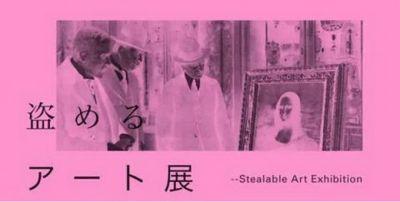 """尴尬了!日本举办""""可以偷的艺术展"""",还没开场作品就被偷光了"""