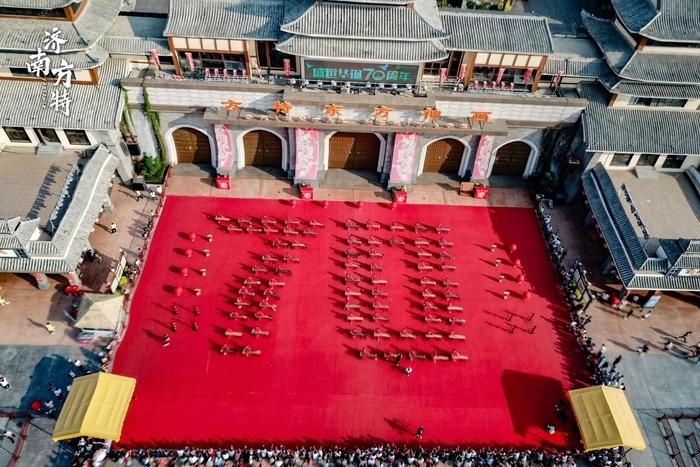 国庆节,看泉城济南向祖国各式
