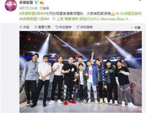 《LOL》八周年明星赛陈赫赢了王思聪 王校长百分百胜率烬成过去