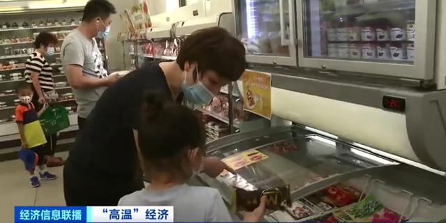 雪糕起步价涨至2元 一元一根的冰棍几乎绝迹