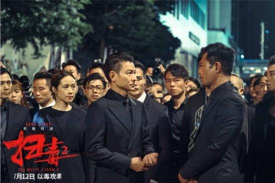 《扫毒2》曝对峙版预告 刘德华古天乐兄弟变死敌