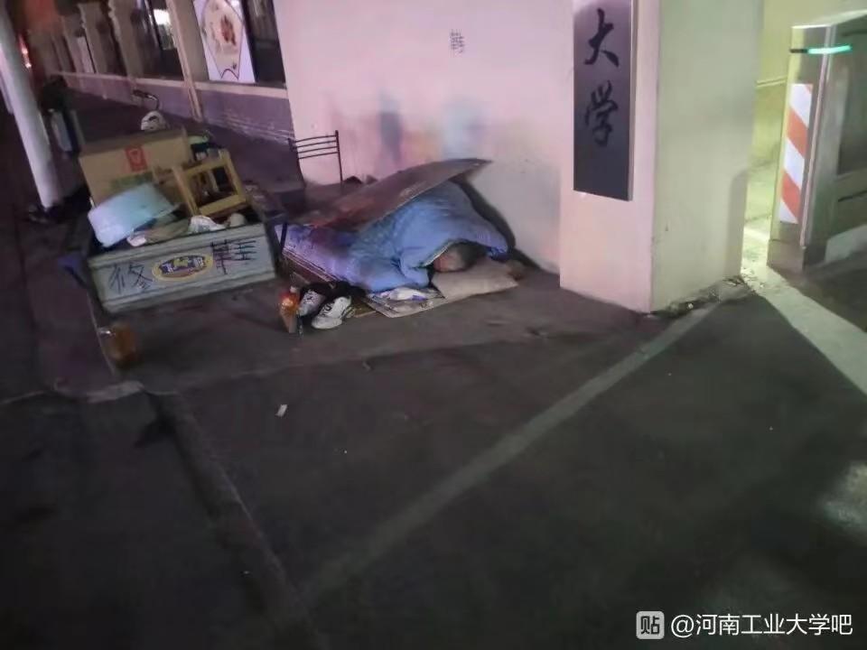 河南300名大学生众筹为露宿老人租房:想给他一个家