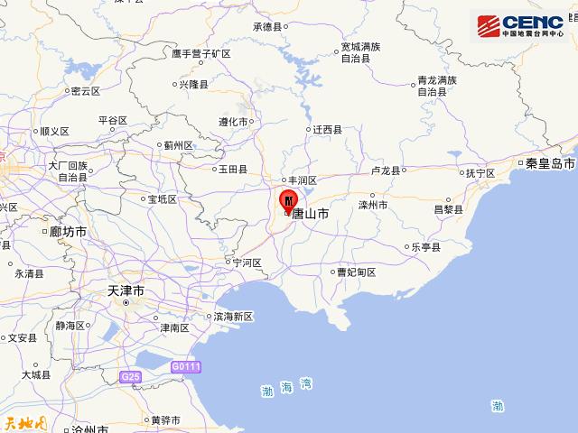 '唐 山市发生2.1[级地震 ]震源深度12 千{米