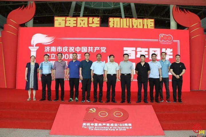 济南仲裁办组织参观济南市庆祝中国共产党成立100周年主题展览