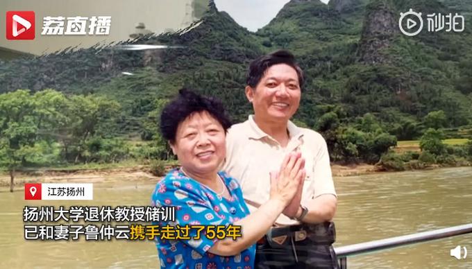 白首不相离!79岁教授携手患病妻子旅行30多年,如今已逐渐恢复