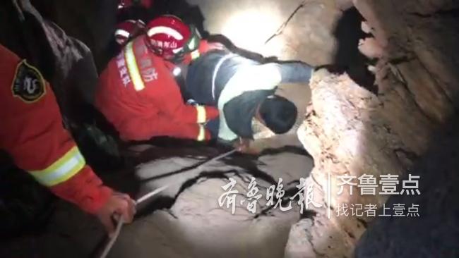 两名游客在华山后山迷路 济南消防紧急上山施救