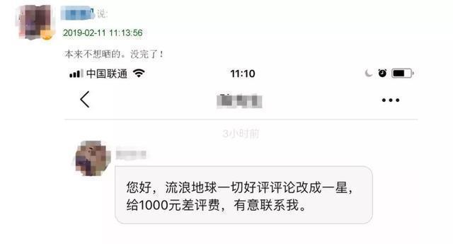 《流浪地球》遭恶意差评,豆瓣宣布修改评分机制!网友:干得漂亮