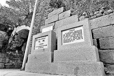 北京密云区发现明代长城古堡石匾额