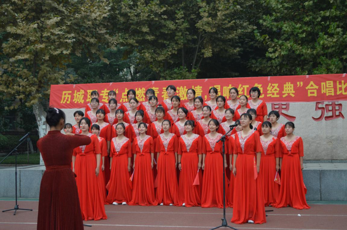 历城职专举行红歌合唱比赛活动