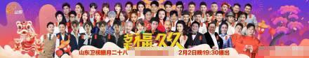 火速围观!各大卫视春晚阵容曝光 北京卫视春晚嘉宾最令人期待