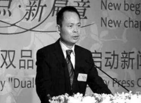 报喜鸟创始人离世 乘车前往上海虹桥机场途中遭遇车祸图片 20263 460x339
