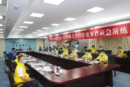 """深化""""党建+应急""""融合 国网济南供电公司开展大面积停电演练"""