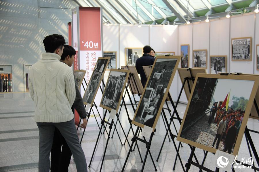 中国改革开放40周年图片展在首尔举行